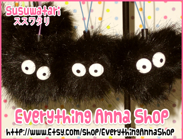 Susuwatari Cell Charms